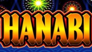 あなたでも勝率80%以上!ハナビで勝つための立ち回り3ヶ条とは?~小役確率・ハズレ確率の解析値から設定判別を駆使する!!~